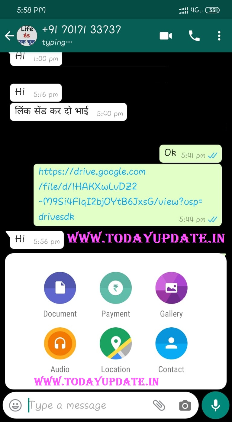whatsapp pay latest option for whatsapp payment 2020 in india